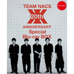 【予約商品】TEAM NACS 20th ANNIVERSARY  Special Blu-ray BOX 【初回生産限定】