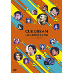 CUE DREAM JAM-BOREE 2018 DVD