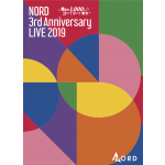 「NORD 3rd Anniversary LIVE 2019〜集まれ1,000人☆ゴー!ゴー!教文〜」DVD