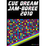 CUE DREAM JAM-BOREE 2010 パンフレット