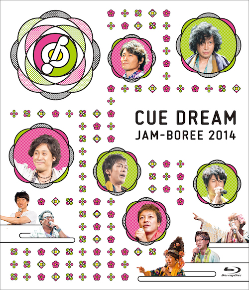CUE DREAM JAM-BOREE 2014 Blu-ray