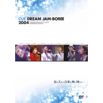 【予約商品】CUE DREAM JAM-BOREE 2004 DVD