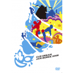【予約商品】CUE-DREAM JAM-BOREE 2008 DVD